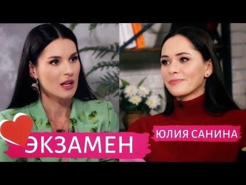 Юлия Санина (The Hardkiss): о притирках с мужем, отсутствии мужского внимания и дуэте с Кароль.