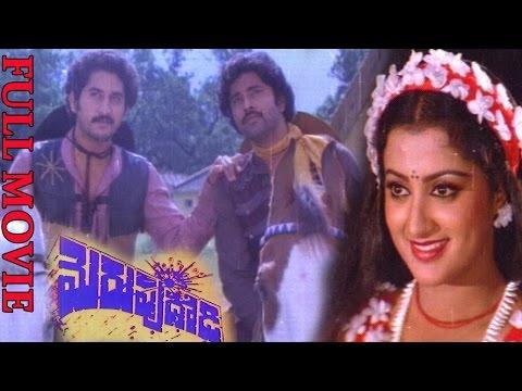 Merupudadi Telugu Full Length Movie || Suman, Bhanuchander, Sumalatha, Giribabu