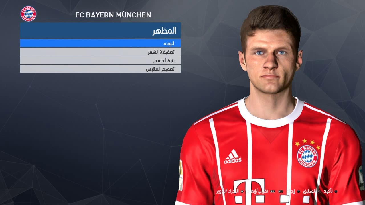 NEW FACE MULLER PES 2017 BY SHENAWY - YouTube