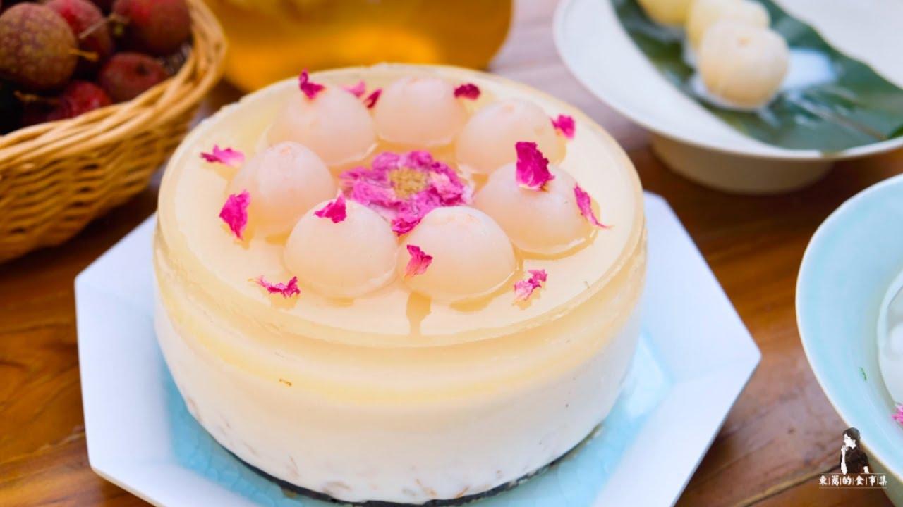 荔枝(Lychee) 怎麼吃都不上火的6種方法,晶瑩剔透,清香撲鼻,夏日限定的神仙甜點 |東籬的食事集