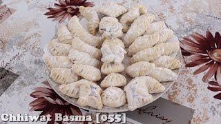 Chhiwat Basma [055] -  Gâteau marocain aux dattes حلوة التمر