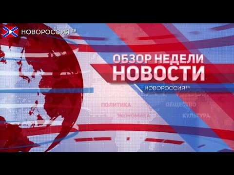 Новости волгорадской области