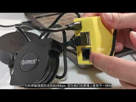 Vlog#7 NanoPi R1S开箱刷入OpenWRT 科学上网软路由旅行便携装