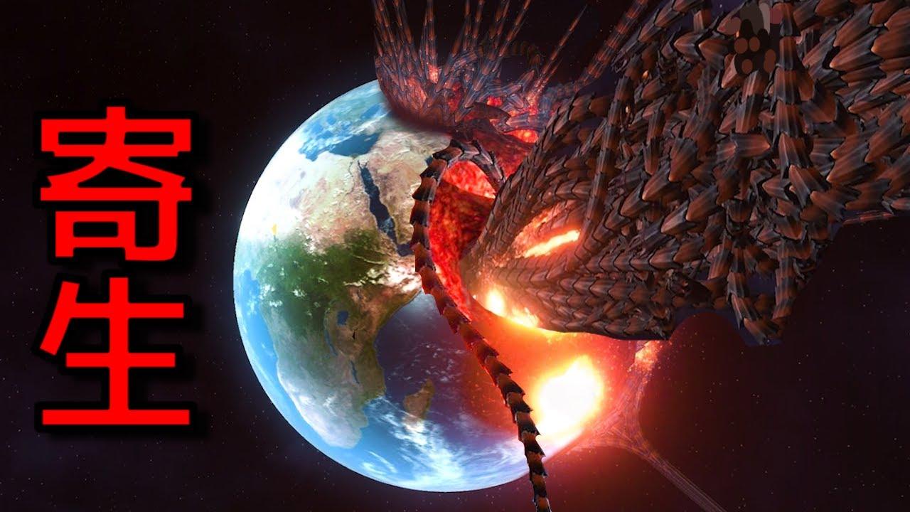 鳥肌総立ち『地球を食す寄生虫』大量の巨大ミルワームがヤバすぎたw【閲覧注意】