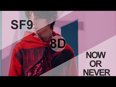 SF9 - NOW OR NEVER (질렀어) [8D USE HEADPHONE] 🎧
