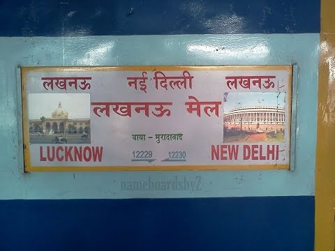 INDIAN RAILWAYS-A Complete Journey Compilation onboard the Legendary LUCKNOW MAIL; Lucknow-New Delhi