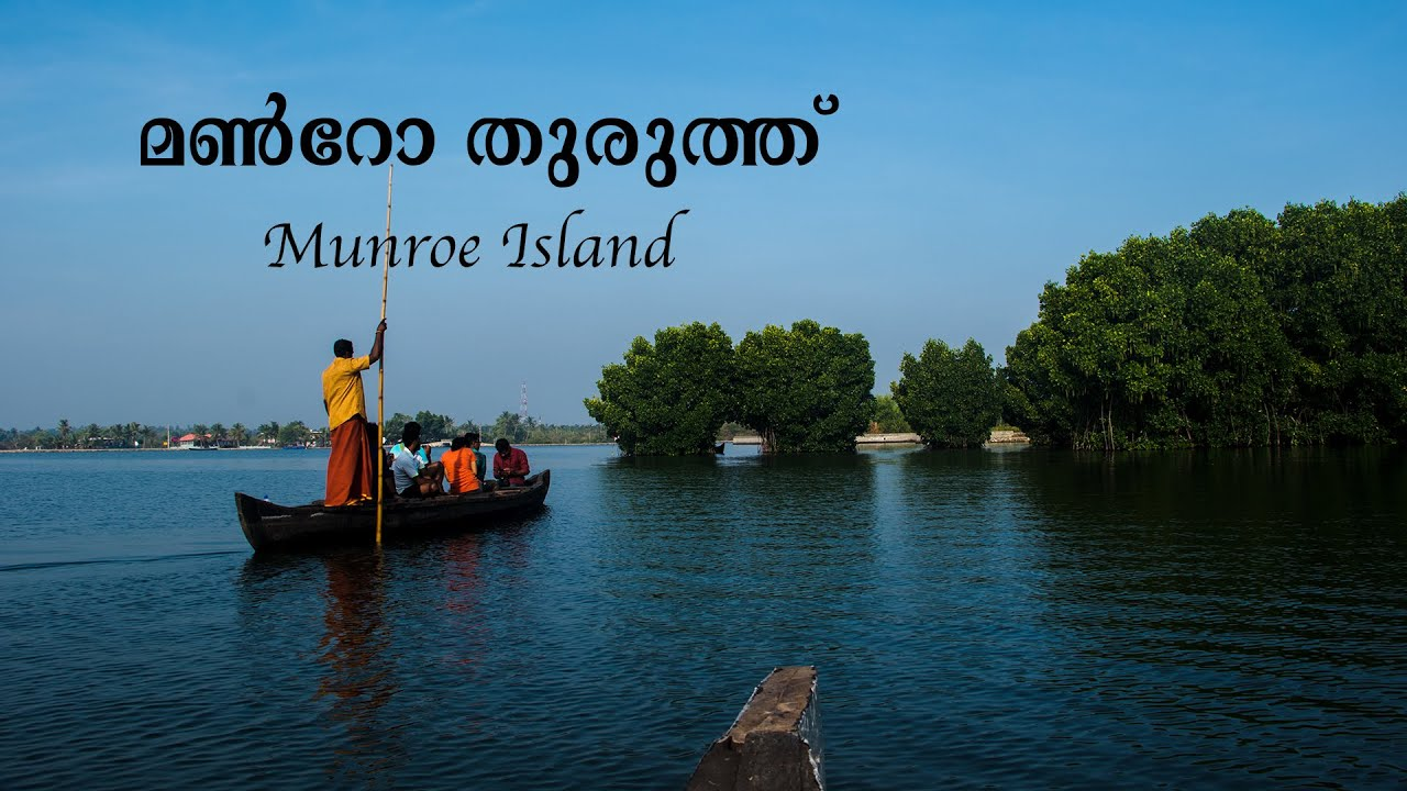 Munroe Island Kollam Mundrothuruthu Travel Blog Canoeing Ashtamudi Lake Tourism Kerala