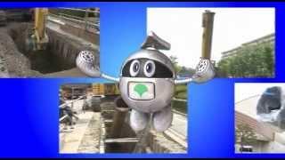東京都水道局広報映像 開削工事のすすめかた
