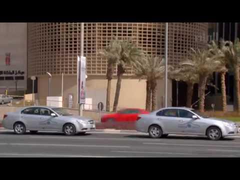 Qatar police (شرطة قطر) 4