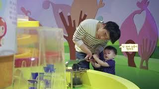 [계양9경] 인천시 계양구 홍보영상_ 어린이과학관 편썸네일
