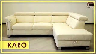 УГЛОВОЙ ДИВАН «Клео» от Пинскдрев. Обзор углового дивана «Клео» в Москве