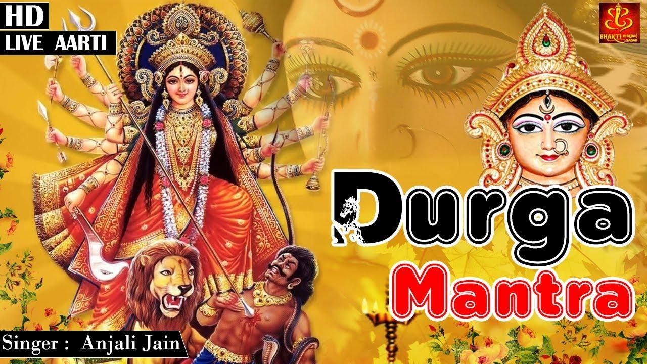 Anjali jain bhakti songs download