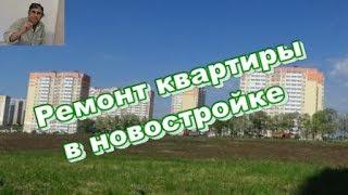 видео Шумоизоляция квартиры в новостройке