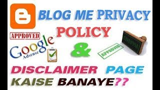 How to create privacy policy & disclaimer for your blog | privacy policy generator |  privacy policy