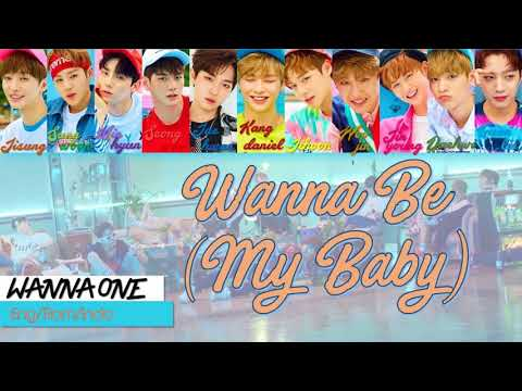 Wanna One - Wanna Be My Baby (Lirik Sub Indo)