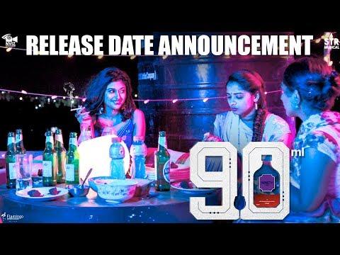 90ML - Release Date Announcement | Oviya | STR | Alagiya Asura | NVIZ Entertainment