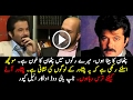 I Am Pathan-anil Kapoor Is Having A Plan To Visit Peshawar video