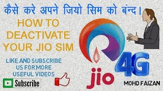 How to deactivate or suspend your jio sim Learn in hindi