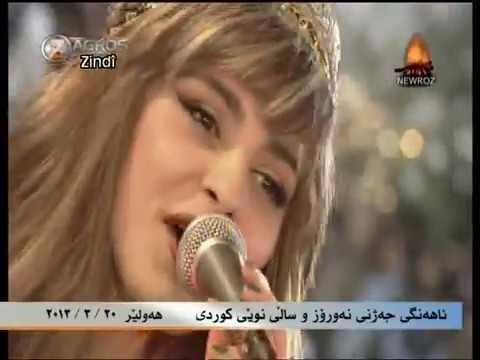 Hani Concert Newroz  in Hawler  Kurdistan kurdish music كونسرتى خاتوو هانى
