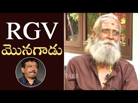 Aravind Aghora Superb Words About RGV   Ram Gopal Varma   Manastars