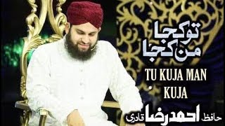 Tu Kuja Man Kuja | Hafiz Ahmed Raza Qadri | 7th Sehar Transmission | Ramadan 2018