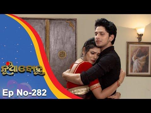 Nua Bohu | Full Ep 282 | 9th June 2018 | Odia Serial - TarangTV thumbnail
