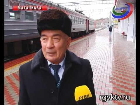 По маршруту «Махачкала-Дербент» начала курсировать дополнительная пара пригородных поездов