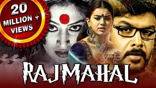 Rajmahal (Aranmanai) Hindi Dubbed Full Movie | Sundar C., Hansika Motwani, Andrea Jeremiah