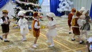 """Новогодний танец """"ШОКОЛАДНЫЕ ЗВЕРУШКИ"""""""