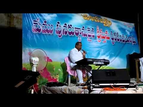 Anuragaalu song by Pastor John Wesly garu