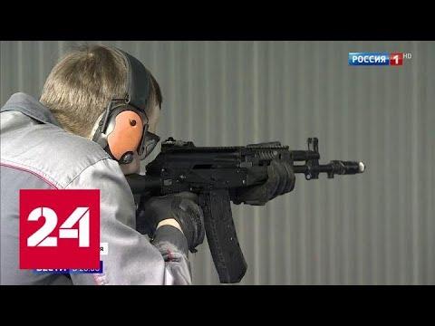 Путин поставил задачи перед оружейниками - Россия 24
