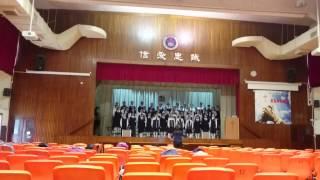Publication Date: 2015-03-10 | Video Title: 顯理中學合唱團 - Praise my soul 練習