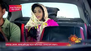 Ashalata | Episodic Promo 14
