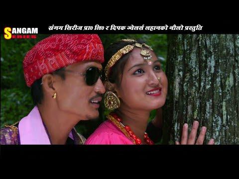 Maithili Song Sajni Hamar Dekhu Ek Nazar