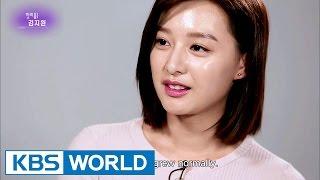 Kim Jiwon's Interview [Entertainment Weekly / 2016.04.08]