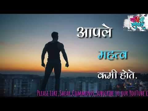 marathi whatsapp status video song