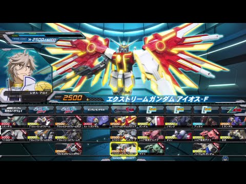 Mobile Suit Gundam: Extreme Vs. Full Boost All Mobile Suits (Including DLC) [PS3]