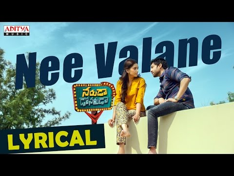 Nee Valane Full Song with Lyrics | Naruda Donoruda Songs | Sumanth,Pallavi,Sricharan Pakala