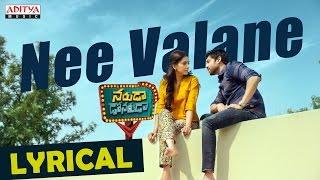 Download Hindi Video Songs - Nee Valane Full Song with Lyrics | Naruda Donoruda Songs | Sumanth,Pallavi,Sricharan Pakala