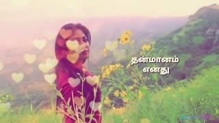 Oxygen thanthale innoru poluthinile whatsapp status tamil hd lyrics music-pills