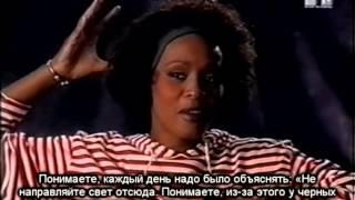 Whitney Houston - MTV Rockumentary 1993 (с русскими субтитрами)