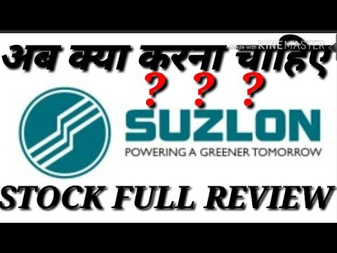 SUZLON ENERGY STOCK FULL REVIEW BY MONEY MANTRA