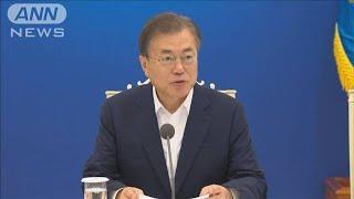 韓国・文大統領、対日批判と強硬姿勢貫く発言止まず(19/08/08)