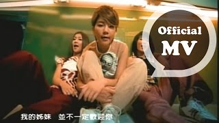 S.H.E [你快樂我隨意 If you are happy, then I'll be pleased] Official Music Video thumbnail