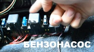 видео Проверка бензонасоса ваз 2110 инжектор