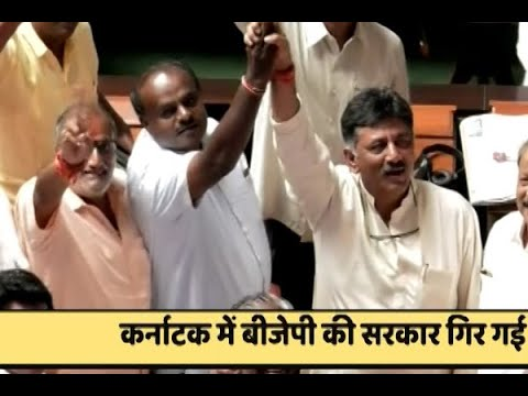 After BS Yeddyurappa resignation Congress and JDS MLAs flashes victory sign at Karnataka A