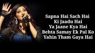Sapna Hai Sach Hai Lyrics : Song Lyrics   Shreya Ghoshal, Abhay J   Ajay - Atul   Kriti S, Sunjay D Thumb