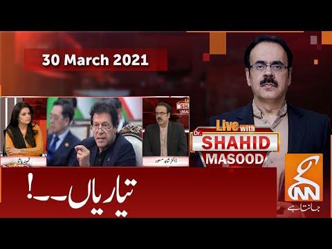 Live with Dr. Shahid Masood | GNN | 30 March 2021