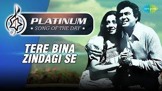 Platinum song of the day Tere Bina Zindagi 1st January I R J Ruchi
