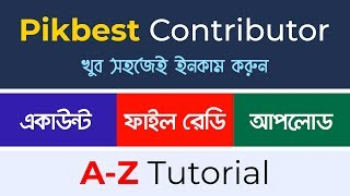 Hoe Word Pikbest Medewerker | Pikbest Bangla Tutorial A-Z | Create Account en Upload #MH